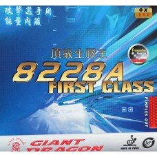 Pips Giant Dragon 8228 A First Class